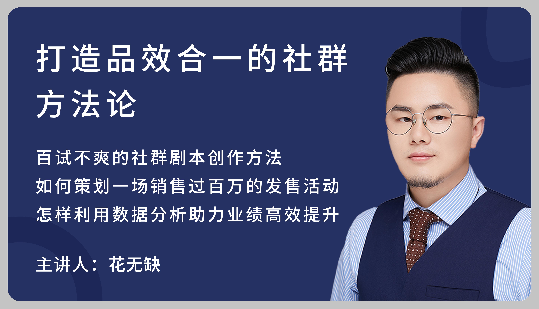 桃李园banner
